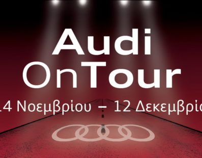 Audi on Tour 2018