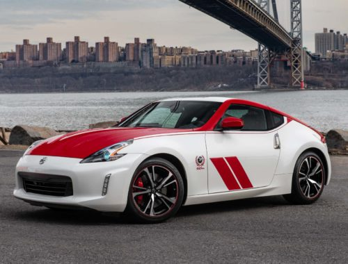Nissan 370Z 50th Anniversary Edition front