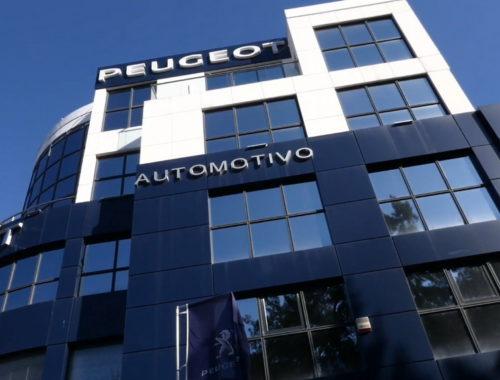 Η Peugeot Automotivo γιορτάζει με μια μοναδική προσφορά