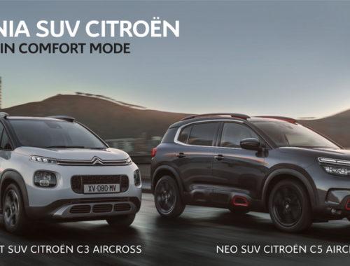 Reverse sales και για τα Citroen SUV