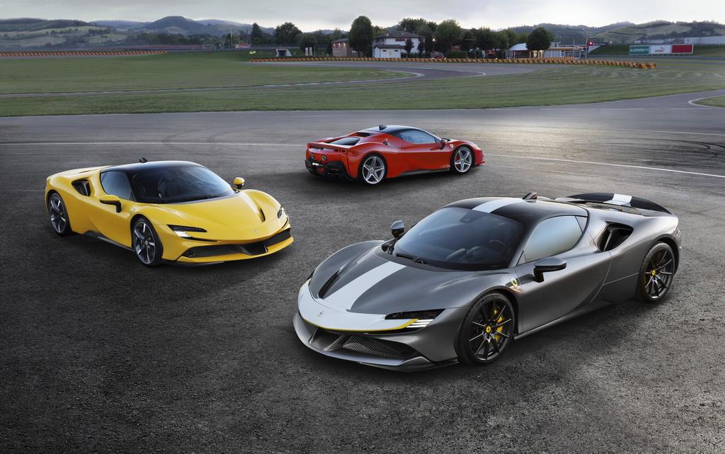 Ferrari Universo