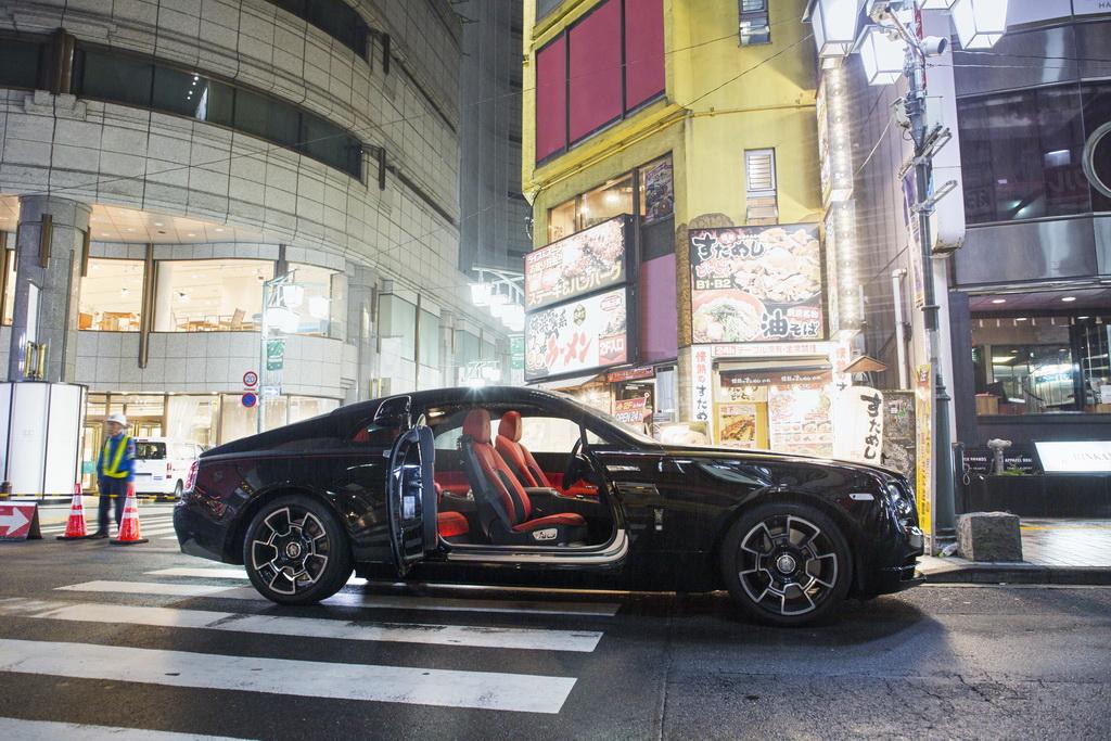 Έκθεση Tokyo After Hours