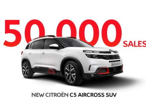 50.000 πωλήσεις για το Citroen C5 Aircross SUV