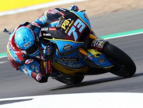 Η Dunlop μειώνει τους χρόνους στο Moto2