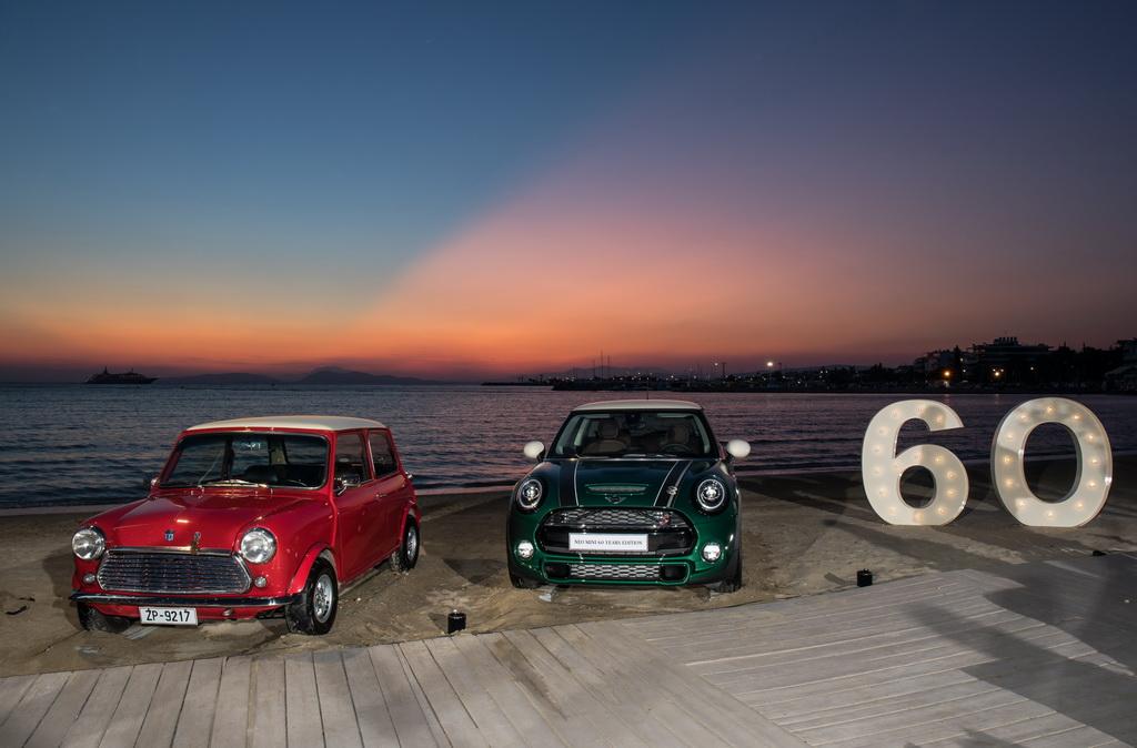 Η Mini Ελλάς γιόρτασε τα 60 χρόνια Mini