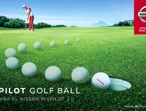 ProPILOT Golf Ball από τη Nissan