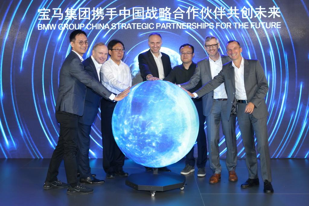 BMW και Tencent ενώνουν τις δυνάμεις τους