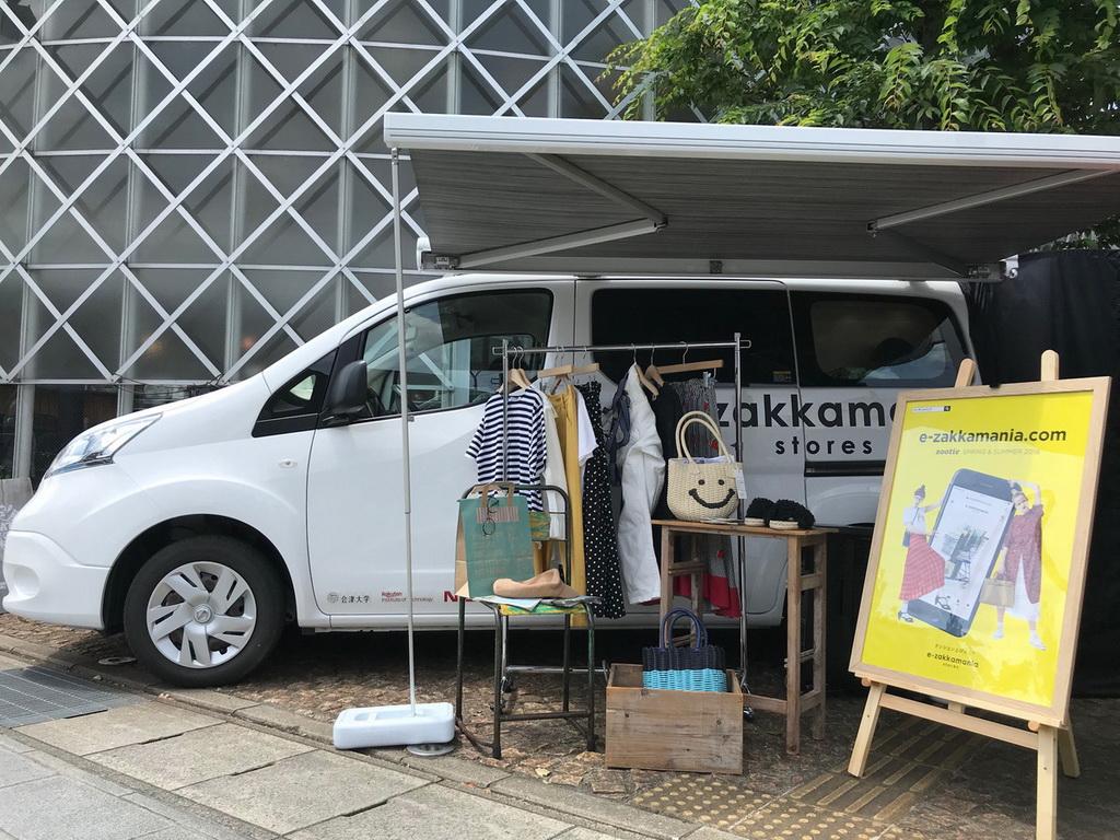 Nissan EV mobile retail