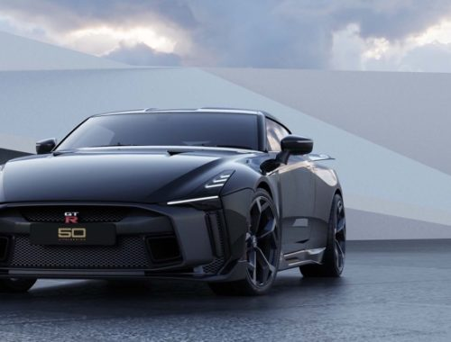 Τέλη 2020 οι πρώτες παραδόσεις του Nissan GT-R50