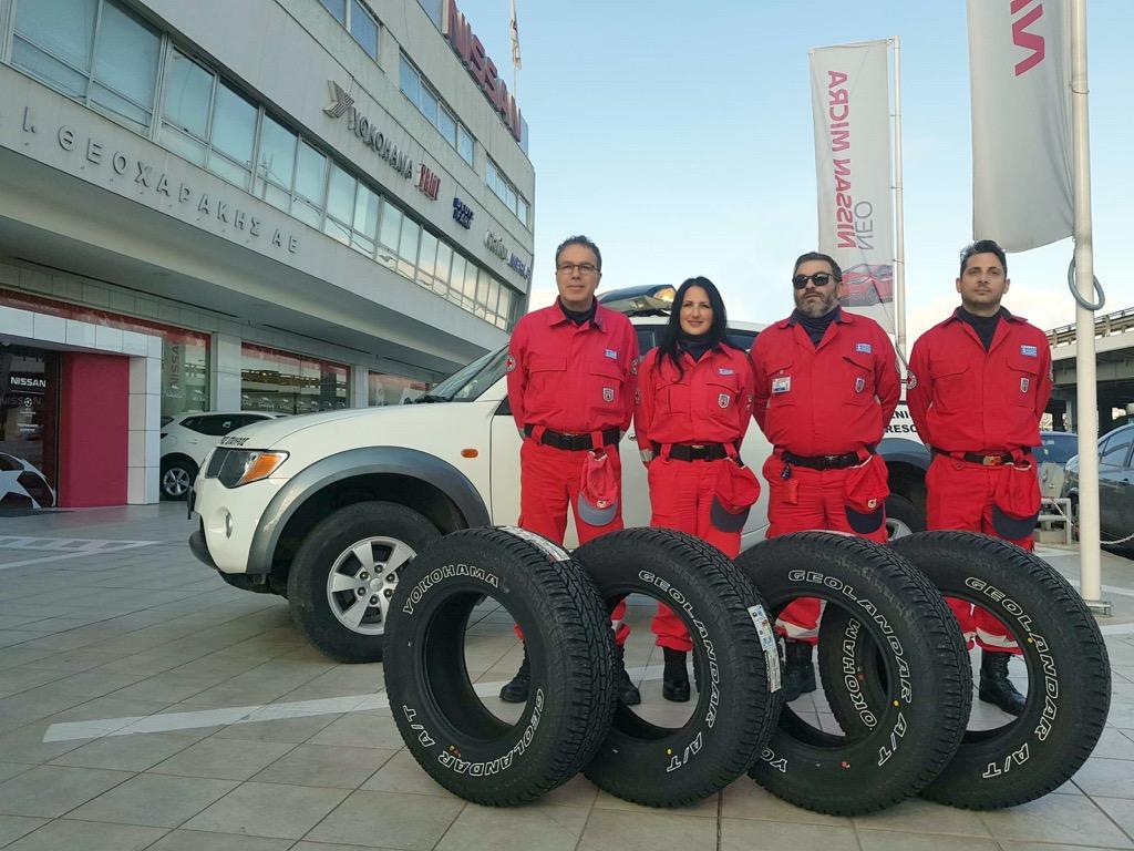 Yokohama Red Cross