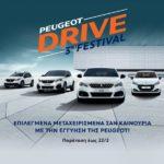 Peugeot Drive Festival