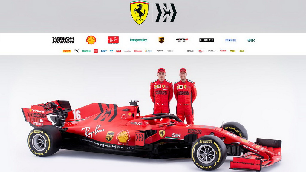 Η Ferrari παρουσίασε την SF1000