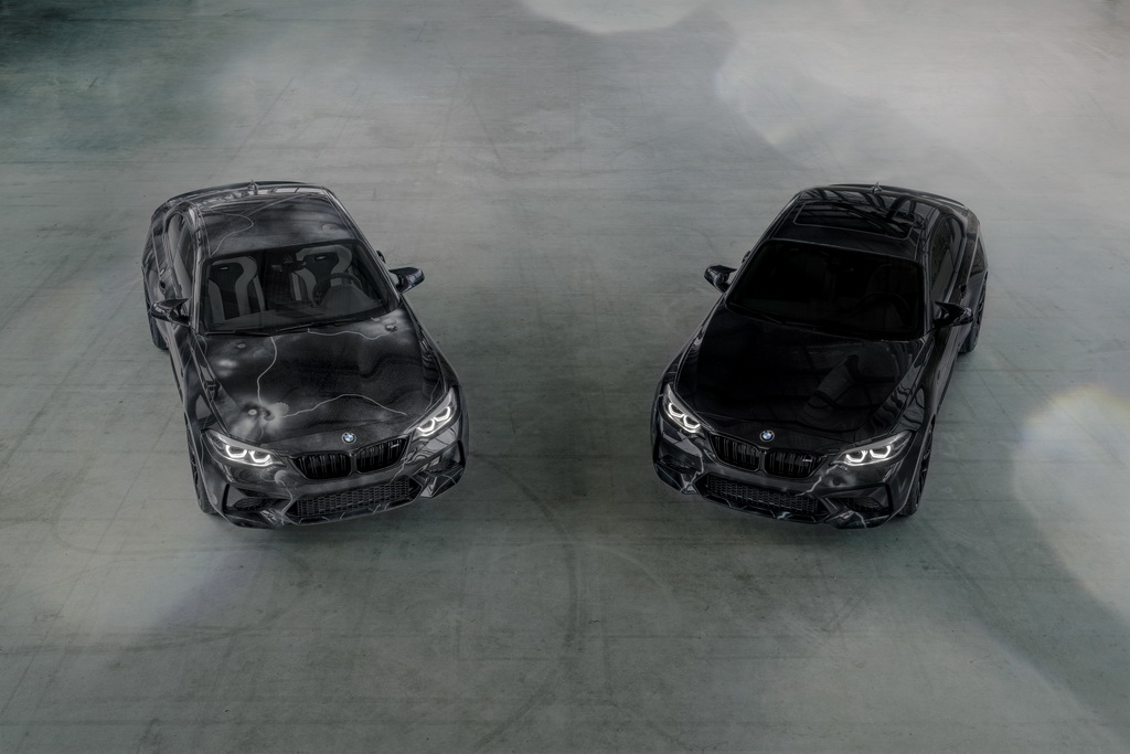 BMW M2 FUTURA 2020