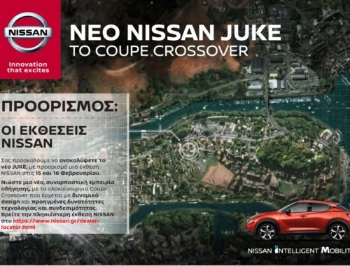Nissan Juke test drive