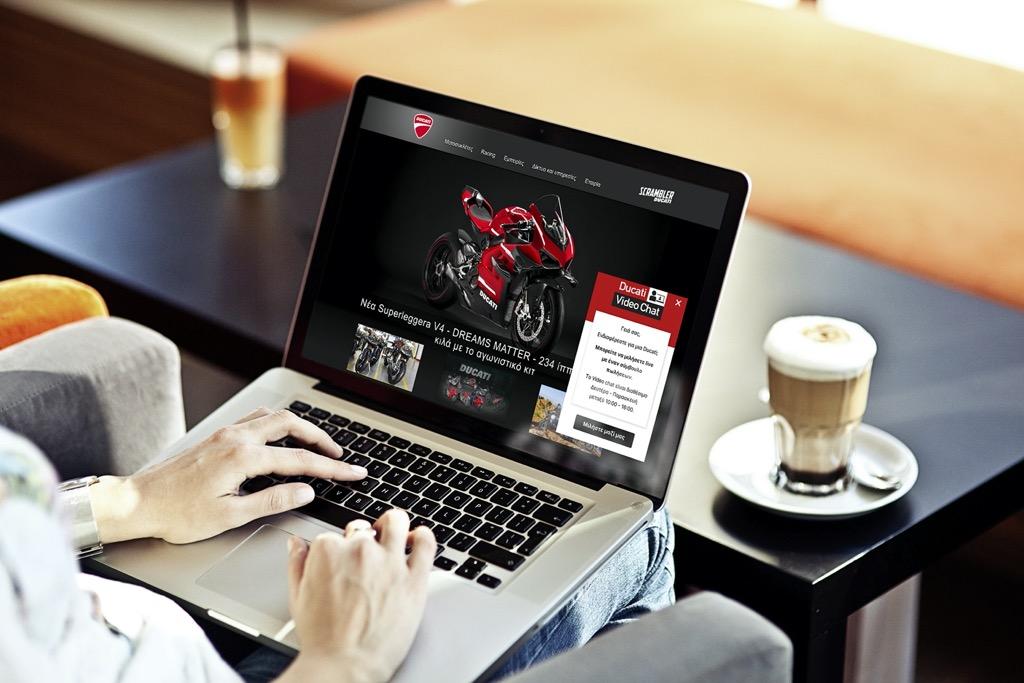 Ducati Video Chat