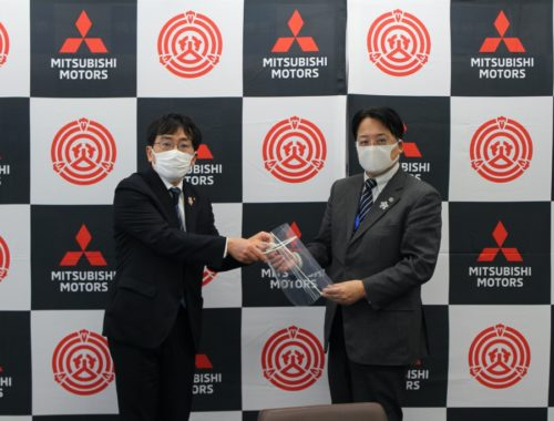 Mitsubishi Face Shields Production