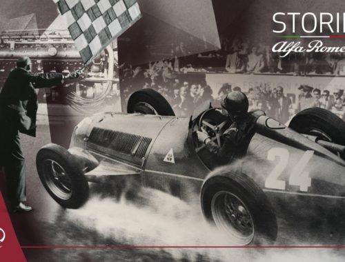 Η πορεία της Alfa Romeo στη Formula 1