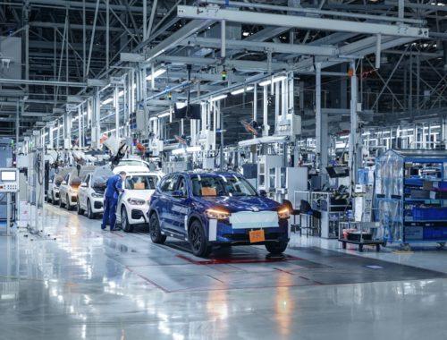Ετοιμάζεται η νέα BMW iX3