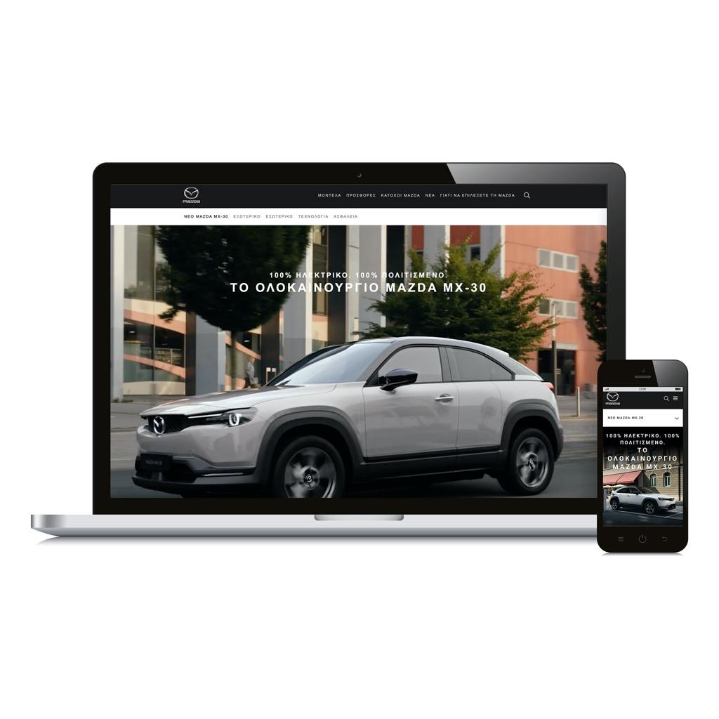 Mazda new site