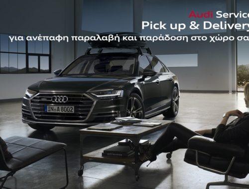 Kosmocar Audi
