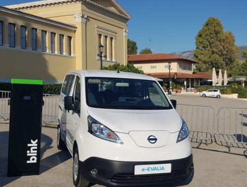 Συνεργασία Nissan με Blink Charging Hellas