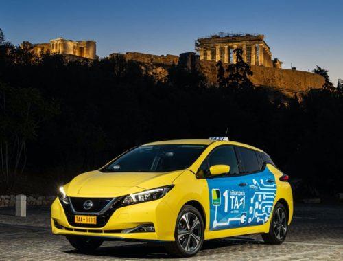 Συνεργασία Nissan και Taxiplon