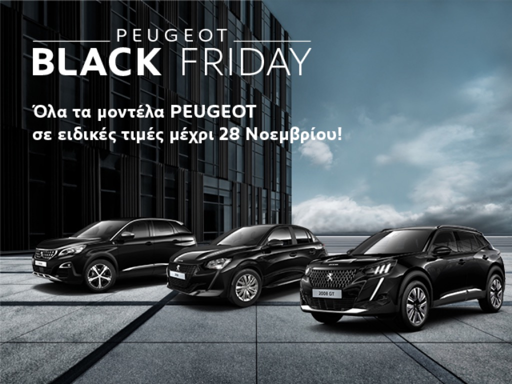 Black Friday by Peugeot