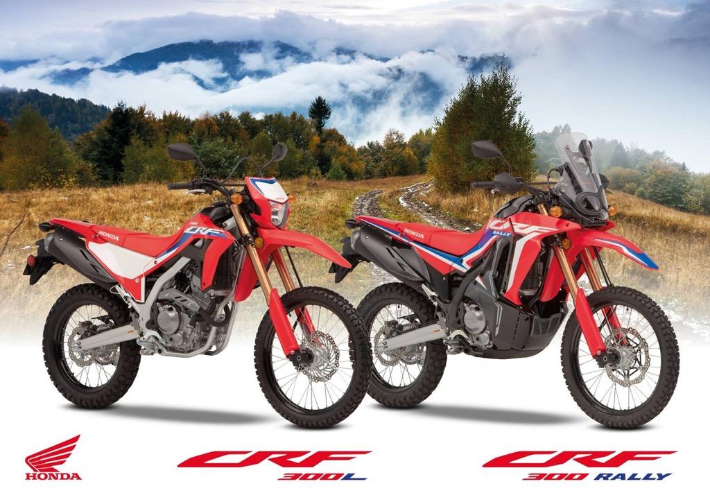 Νέες Honda CRF300L και CRF300 RALLY