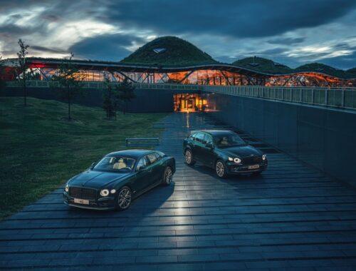 Συνεργασία Bentley Motors με Macallan
