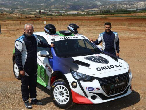 Η Peugeot ΓΚΑΛΛΟ παρούσα στο Ράλι Ακρόπολις