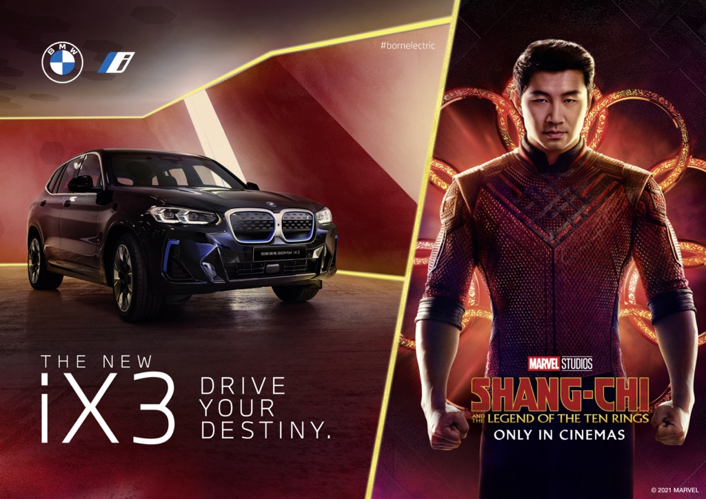 Κινηματογραφικό ντεμπούτο για την BMW iX3